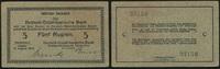 5 Rupien 15.08.1915 Die Deutschen Banknoten ab 1871 Deutsch-Ostafrika 1... 45,00 EUR  zzgl. 5,00 EUR Versand