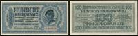 100 Karbowanez 10.03.1942 Die Deutschen Banknoten ab 1871 Ukraine 1942-... 125.85 US$ 110,00 EUR  +  11.44 US$ shipping