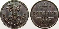 1/4 Kopeke 1896 Russland Zar Nikolaus II. 1894-1917. Vorzüglich-stempel... 50,00 EUR  zzgl. 5,00 EUR Versand