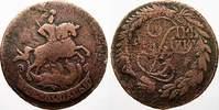 2 Kopeken (Überprägung auf 4 Kopeken 17 1762 Russland Zarin Katharina I... 65,00 EUR  +  5,00 EUR shipping