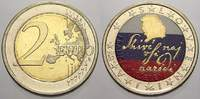 2 Euro (Farbe, coloriert) 2007 Slowenien  unzirkuliert  8,00 EUR  +  5,00 EUR shipping