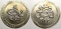 10 Para 1203 AH Türkei Selim III 1789-1807 (AH 1203-1222). Fast stempel... 6761 руб 95,00 EUR  +  712 руб shipping