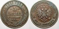 5 Kopeken 1911 Russland Zar Nikolaus II. 1894-1917. Vorzüglich mit schö... 60,00 EUR  +  5,00 EUR shipping