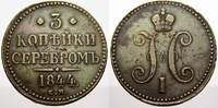 Cu 3 Kopeken 1844  EM Russland Zar Nikolaus I. 1825-1855. Attraktives E... 75,00 EUR  +  5,00 EUR shipping