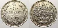 5 Kopeken 1892 Russland Zar Alexander III. 1881-1894. Vorzüglich  31.85 US$ 30,00 EUR  +  10.62 US$ shipping
