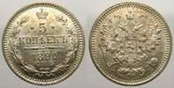 5 Kopeken 1890 Russland Zar Alexander III. 1881-1894. Vorzüglich-stempe... 45,00 EUR  zzgl. 5,00 EUR Versand