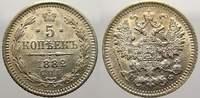 5 Kopeken 1882 Russland Zar Alexander III. 1881-1894. Stempelglanz  50,00 EUR  zzgl. 5,00 EUR Versand