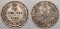 25 Kopeken 1858 Russland Zar Alexander II. 1855-1881. Vorzüglich+  125,00 EUR  +  5,00 EUR shipping