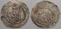 Denar 1140-1174 Böhmen Wladislaw II. 1140-1174. Selten. Sehr schön+ mit... 150,00 EUR  zzgl. 5,00 EUR Versand