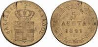 Cu-5 Lepta 1841. Griechenland Otto von Bayern, 1832-1862 Schön  50,00 EUR