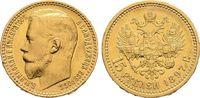 15 Rubel 1897 AG (kyr.), Russland Nikolaus II., 1894-1917   800,00 EUR  +  6,00 EUR shipping