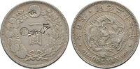 Yen Meiji 27 (1894), Japan Mutsuhito, 1867-1912   90,00 EUR  +  6,00 EUR shipping