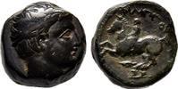 Bronze  Makedonisches Weltreich Philipp II., 359-336 v. Chr.   65,00 EUR  +  6,00 EUR shipping