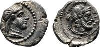 Obol Tarsos Kilikien Satrap Datames, 378-372 v. Chr. Knapp vorzüglich  200,00 EUR  +  6,00 EUR shipping
