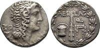 Tetradrachme Thessalonika Makedonisches Weltreich Aesillas als Quaestor... 200,00 EUR  +  6,00 EUR shipping