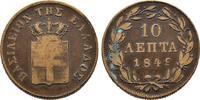10 Lepta 1849, Griechenland Otto von Bayern, 1832-1862 Sehr schön  70,00 EUR  +  6,00 EUR shipping