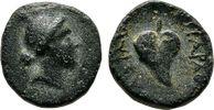 Bronze,  Kappadokien Ariarathes III., 230-220 v. Chr. (?)   100,00 EUR  +  6,00 EUR shipping
