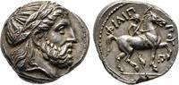 Tetradrachme im Namen Philipps II.,  Makedonisches Weltreich Antipatros... 900,00 EUR  +  6,00 EUR shipping