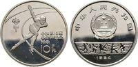 5 Yuan 1984, China  Polierte Platte  50,00 EUR  +  6,00 EUR shipping
