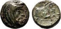 Kleinbronze,  Aiolis Spithridates, Hyparchos in der Aiolis um 396 v. Ch... 75,00 EUR  +  6,00 EUR shipping