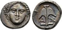 Diobol um 350 v. Chr. Thrakien  Vorzüglich  175,00 EUR  plus 6,00 EUR verzending