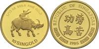 10 Singold 1985 Singapur Republik PP  145,00 EUR  zzgl. 6,90 EUR Versand
