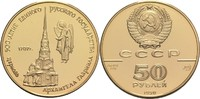 50 Rubel 1990 Russland Sowjetunion PP  340,00 EUR  +  14,90 EUR shipping