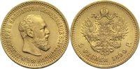 5 Rubel 1890 Russland Alexander III. ss+  700,00 EUR  +  19,80 EUR shipping
