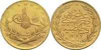 100 Piaster 1918 Türkei / Osmanisches Reich Mohammed V. ss-vz  275,00 EUR  +  14,90 EUR shipping