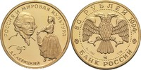 50 Rubel 1994 Russland Russiche Föderation PP  350,00 EUR