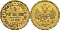 5 Rubel 1868 Russland Alexander II. vz+  1500,00 EUR  +  19,80 EUR shipping