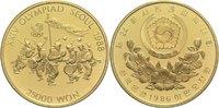 25000 Won 1986 Südkorea Republik PP  635,00 EUR  zzgl. 14,90 EUR Versand