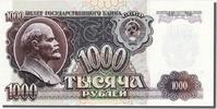 1000 Rubles 1992 Russia  UNC(65-70)  120,00 EUR  +  10,00 EUR shipping