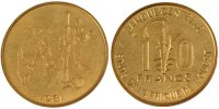 10 Francs 1981 (a) West African States  MS(65-70)  70,00 EUR