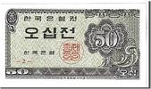 South Korea 50 Jeon Foreign Banknoten Corée du sud, 50 Jeon type 1962