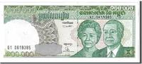 100,000 Riels 1995 Cambodia  UNC(65-70)  190,00 EUR free shipping