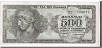 500 Drachmai 1941 Greece  UNC(63)  200,00 EUR free shipping