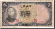 10 Yüan 1936 China Undated, KM:214a, S S  6,00 EUR  zzgl. 10,00 EUR Versand