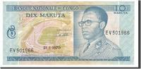 10 Makuta 1970 Congo Democratic Republic  AU(55-58)  3959 руб 55,00 EUR  +  720 руб shipping