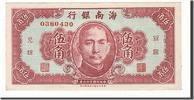 50 Cents 1949 China  AU(55-58)  130,00 EUR