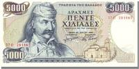 Greece 5000 Drachmes 1984 unz Foreign Banknoten 5000 Drachmes Type T Kol... 115,00 EUR