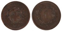 Switzerland 1 Rappen 1857 Bern ss Foreign Coins Münzen Switzerland, 1 Ra... 5718 руб