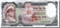 1000 Rupees 1972 Nepal  AU(55-58)  270,00 EUR free shipping