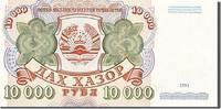 10,000 Rubles 1994 Tajikistan  UNC(65-70)  80,00 EUR  +  10,00 EUR shipping