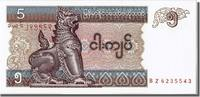 Burma 5 Kyats Foreign Banknoten Burma, 5 Kyats type 1991-98