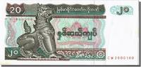 Burma 20 Kyats Foreign Banknoten Burma, 20 Kyats type 1991-98