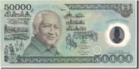 50,000 Rupiah 1993 Indonesia  UNC(65-70)  100,00 EUR  +  10,00 EUR shipping
