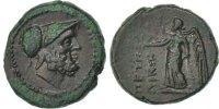 Bronze   Ares AU(50-53)  14749 руб 200,00 EUR  +  737 руб shipping