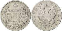 Rouble 1817 СПБ Russia Alexander I EF(40-45)  150,00 EUR Gratis verzending