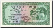 5 Patacas 1981 Macau  UNC(64)  60,00 EUR  +  10,00 EUR shipping